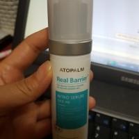 Real Barrier Intro Serum Korean Beauty Review